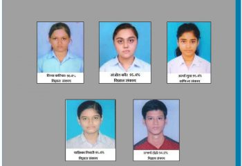 class XII result_page-0001